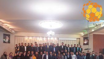 سمینار آموزش فروش و توزیع مویرگی در سبزوار با سخنرانی آقای سعید اسمعیل لو